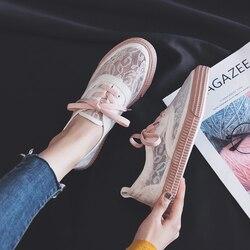 Новинка 2019 года; сезон лето; парусиновая обувь с кружевным плетением; милые прозрачные женские белые туфли с перфорацией; розовые кроссовки ...