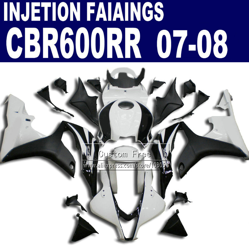7gifts Injection fairings kits for Honda 600 RR F5 fairing set 07 08 CBR 600RR CBR 600 RR 2007 2008 white black motorcycle parts 7gifts injection fairings kits for honda 600 rr f5 fairing set 07 08 cbr 600rr cbr 600 rr 2007 2008 full blue motorcycle parts