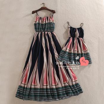 Matching Mommy and Me Dresses Family Dress Mum Mom and Daughter Dress Mother Daughter Outfits Summer Kids Girls Beach Clothes