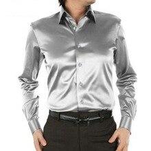 Трендовая Модная шелковая мужская повседневная рубашка, свободная с длинным рукавом, весна-осень, бархатная Мужская одежда, рубашка серебряного цвета