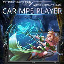 """7 """"12 V Hd スクリーンの Bluetooth 車 MP5 プレーヤービデオオーディオ FM ラジオバックミラーカメラ電話接続車の表示機能カラフルなライト"""