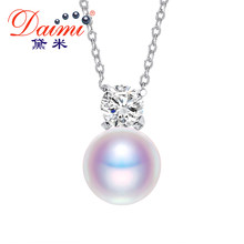DMPFP2400 Genuine Freshwater Pearl Pendants 8-9mmAAAA Necklace For Women Wholesale Small Size Natural Pearl(China)