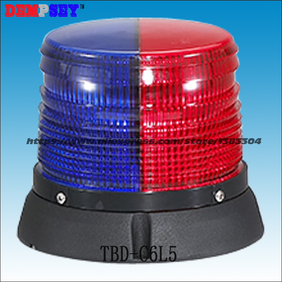 TBD-C6L5 Red/Blue LED Signal Beacon/Strobe Warning Beacon Light With Aluminum Base/Emergency Hazard Warning Light Beacon dempsey police strobe light led strobe lights emergency warning light for truck led strobe beacon with magnet red blue tbd c3l5