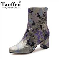 TAOFFEN 2020 Fashion Embroidery Women Ankle Boots Zipper Round Toe Thick Heels Shoes Ethnic Style Women Footwear Size 33 43