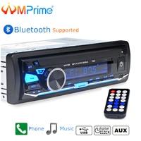 AMPrime Car Auto Radio 1 din 12V Bluetooth Stereo Audio MP3 Player FM Radio Receiver Support Aux Input SD USB MMC Remote Control