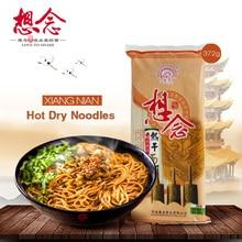 Reganmian соусом обслуживания вкусный китайские лапши быстрого мгновенный закуски здоровый сухой