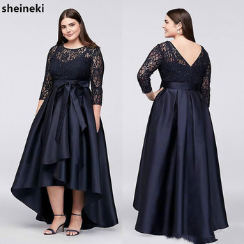 High Low Lace Mother Of The Bride Dress 3/4 sleeve Plus Size Formal Wear Wedding Guest Evening Dress Party Gowns Custom Made