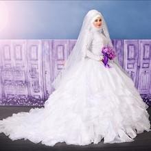 Great Design Muslim Wedding Dress with Hijab 2017 New Charming Long Sleeve Applique Organza Mermaid Bridal