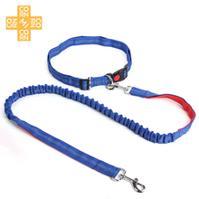 ФОТО dogs harness running elasticity hand freely pet products dogs leash collar jogging lead and adjustable waist rope