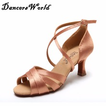 Lady Latin Dance Shoes Height Heel 5.5cm Soft Sole Flesh/Black Sneakers 2017 Hot Selling Young Female Chacha Modern Shoe 1032