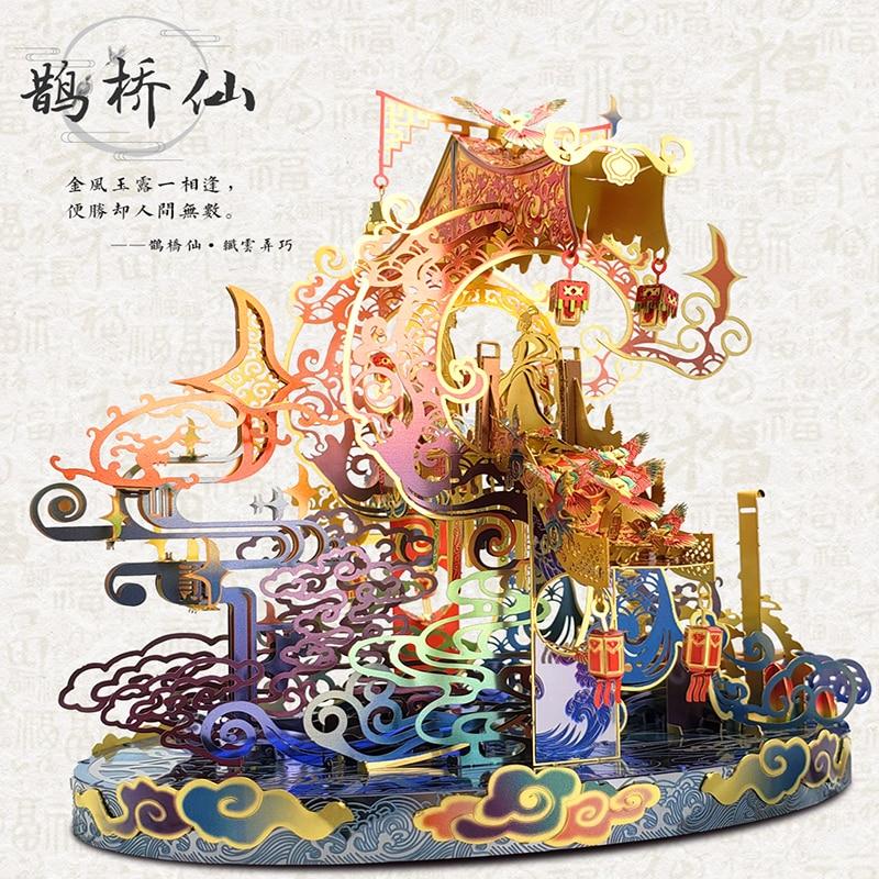 3D métal modèle Puzzle Yanqiaoxian bricolage Nano Laser coupe assembler Puzzle jouet de bureau décoration jouets cadeau