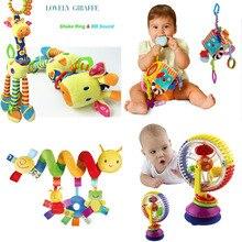 Мягкие детские игрушки 0-12 месяцев музыкальная кроватка кровать коляска игрушка спиральные игрушки для ребенка 0-12 месяцев развивающие игрушки Bebe кровать колокольчик погремушка