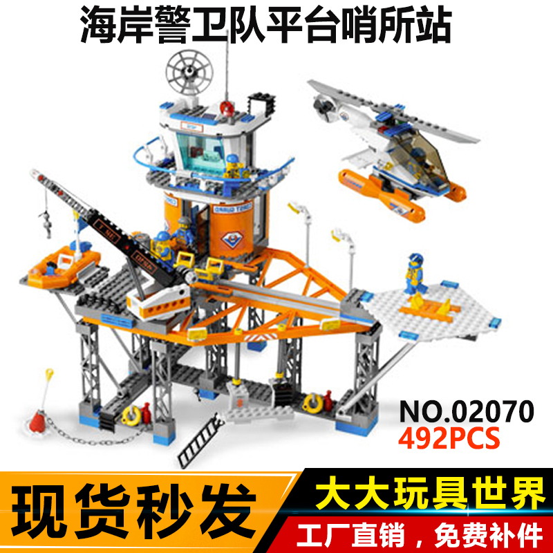 Lepin 2017 New Relax Coast Guard City Platform City CITY Series 4210 Assembled Building Blocks Children Toys 02070 bricks boy ynynoo lepin 02043 stucke city series airport terminal modell bausteine set ziegel spielzeug fur kinder geschenk junge spielzeug
