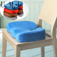 2015 Fashion 1PCS Cushion Indoor Home Office Chair Pads Seat Pads 20ZK