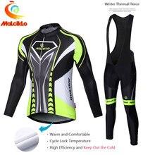 Malciklo Brand 2017 High Quality Bicycle Cycling Winter Thermal Fleece Jersey Long Set Ropa Ciclismo Bike Clothing Pants W007