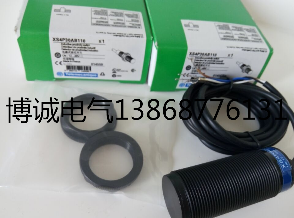 New original XS4P30AB110 Warranty For Two Year new original xsdh407339 warranty for two year