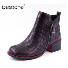 BESCONE Fashion Ankle Boots Women Genuine Leather Round Toe Square Heel Casual Shoes Women Winter Handmade 5 cm Ankle Boots BM37 msfair round toe square heel women boot fashion metal zipper med heel ankle boots women shoes winter genuine leather boots women