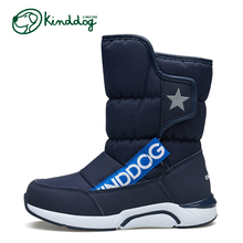 Kinddog Outdoor boys  ugg boots thickened northeast children s boots with  fleece waterproof boys warm girls ffe96f3ca04a