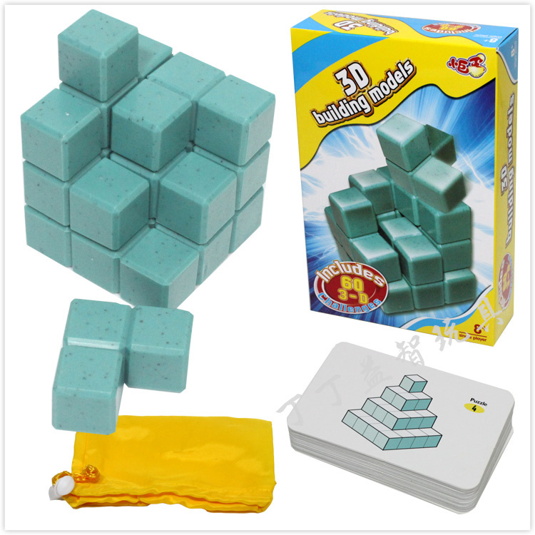 3D Soma Cube Puzzle IQ Logic Brain teaser Puzzles Game for Children Adults 8061 3x3x3 brain teaser magic iq cube multicolored 6 pcs