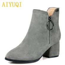 AIYUQI 2019 autumn winter boots, for women genuine leather ankle boots suede womens shoes Fashion Martin boot
