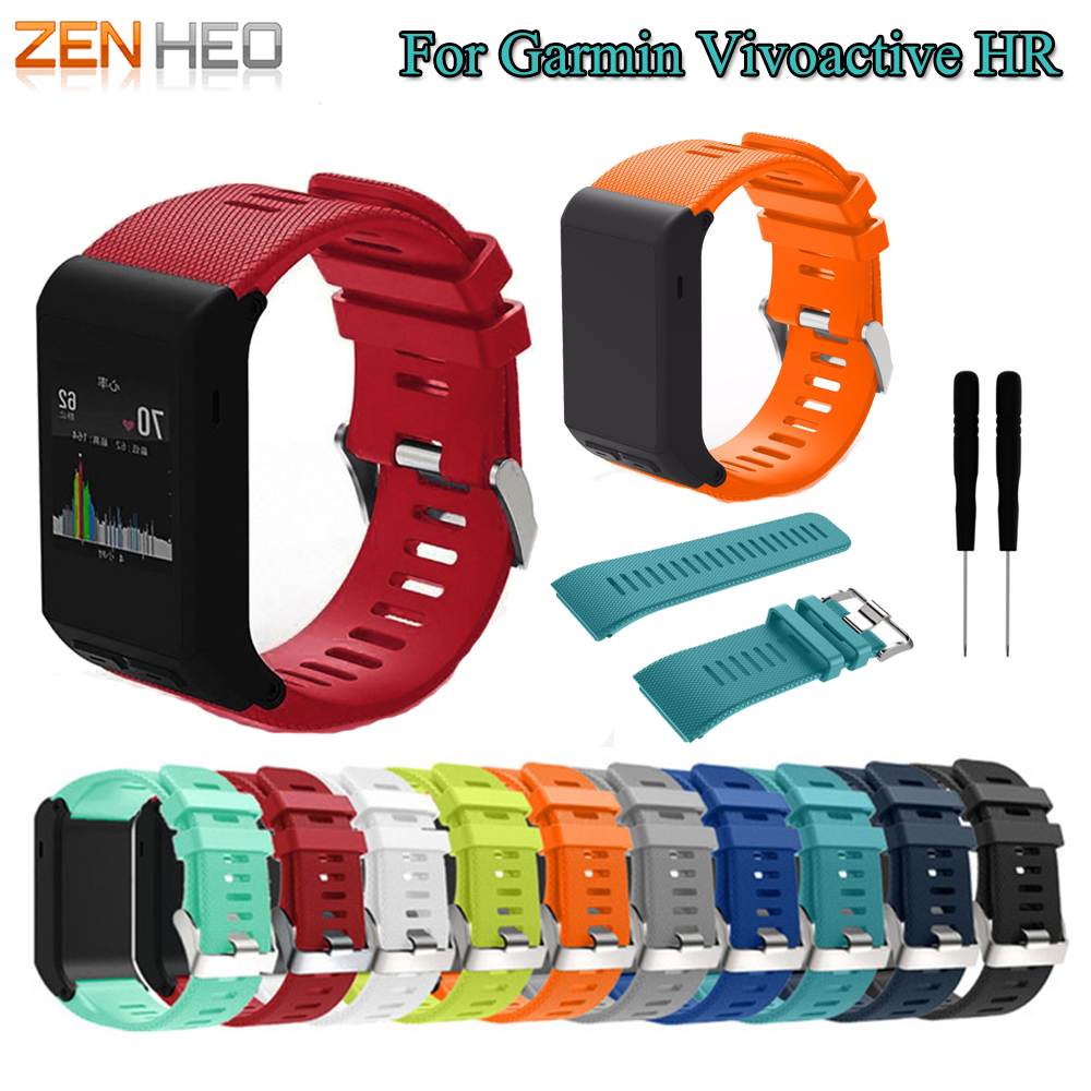 Watchband Strap Garmin Vivoactive Sport Replacement Soft-Silicone for HR Fashion