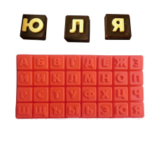 Large Silicone Russian Alphabet Letters Chocolate Mold Pudding Candy Fondant Mould Cake Decorating Tools