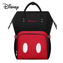 цены Disney Mickey Baby Diaper Bag Mummy Travel Backpack Large Capacity Maternity Nappy Bags Nursing Bag For Baby Stroller Wet Bag