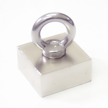 Super Powerful Strong Rare Earth  block hole magnet Neodymium N50 Magnets F50*50*25mm (45x45x21mm)