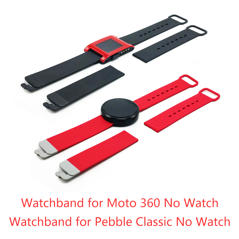 22mm Rubber Watchband Strap for Motorola Moto 360 1st gen font b smartwatch b font No