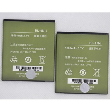 20pcs/lot 1800mah battery BL-4N-i For INNOS DNS S4503Q S4503 I6 I6C innos Small Dragonfly BL 4N i internal phone batteries