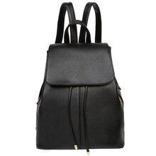 Женщины Рюкзак кожа PU рюкзак для студентов черные женщины Drawtring рюкзак Кожа Женщина Обратно Мешок WHB28