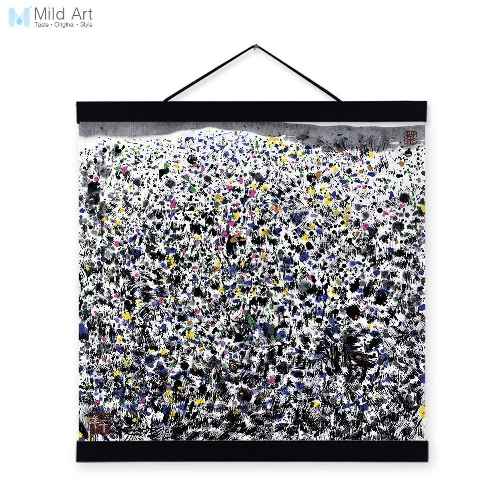 US $6 84 |Modern Chinese Artist Wu Guanzhong Colorful A4 Large Art Print  Poster Abstract Wall Picture Canvas Painting Customd Home Decor-in Painting  &
