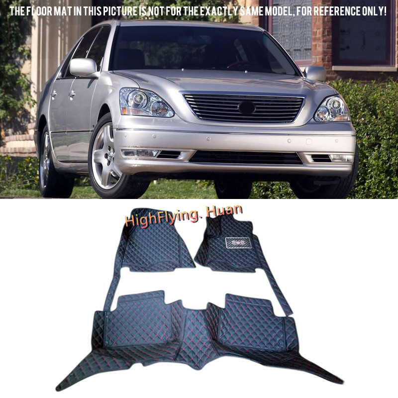 Black Interior Leather Floor Mats & Carpets Foot Pads Protector For Lexus LS430 2004-2005 XF30