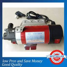 цена на Hot Sale Electric Oil Pump 220V 2.5L/min Hydraulic oil Gear Oil Transfer Pump