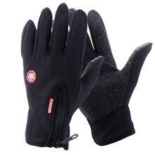 1Pair Mens Winter Touch Screen Windproof Outdoor Sport Gloves For Men Women Driving Waterproof Full finger Glove Warm Hot Sale