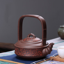 PINNY 540ml Purple Clay Ti Liang Teapot Yixing China Hand Made Ceramic Tea Pot Chinese Kung Fu Set Sand Crafts