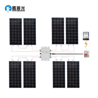 1200w Household and network systems 8*150w PV solar panel cell system module kit inverter+controller Solar Photovoltaic