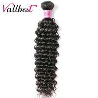 Vallbest Hair Brazilian Deep Wave Hair Weft 100 Human Hair Weave Natural Black Free Shipping