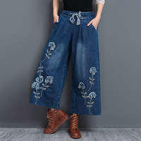 Free Shipping 2019 New Fashion Calf Length Pants For Women Embroidery Flower Trousers Plus Size Denim Jeans Chinese Style M 4XL