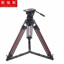 TERIS TX V12T PLUS Q 탄소 섬유 비디오 카메라 삼각대 키트 유체 헤드로드 12KG 빠른 잠금 전문 카메라 삼각대
