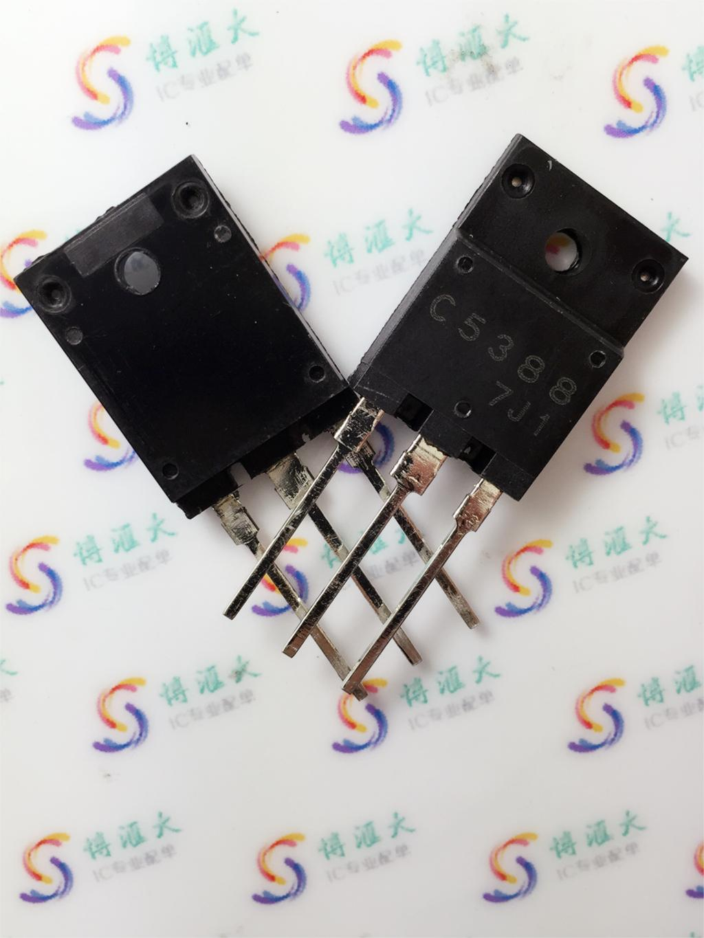 Module 2SC5388 C5388 TO-3P Original authentic and new Free Shipping 2sd718 d718 to 3p
