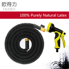FREE SHIPPING NEW 2017 Garden Hose Expandable Hose with 9 Pattern Garden Water Gun High Pressure