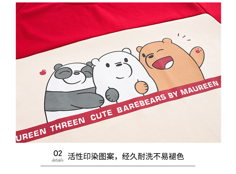 Image 5 - Fashion Color Block Women Cotton Pajama Set Korean Loose 2019 Summer Cartoon Bear Elastic Waist Sleepwear Lounge pyjamas S93213-in Pajama Sets from Underwear & Sleepwears
