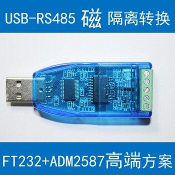 YN485I klasy przemysłowej ochrony odgromowej izolacji magnetycznej USB do RS485 USB 485 szeregowy linia danych konwerter w Części do klimatyzatorów od AGD na