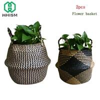 WHISM 2pcs Wicker Folding Storage Basket Handmade Garden Flower Planter Seagrass Rattan Toy Organizer Bread Sundries