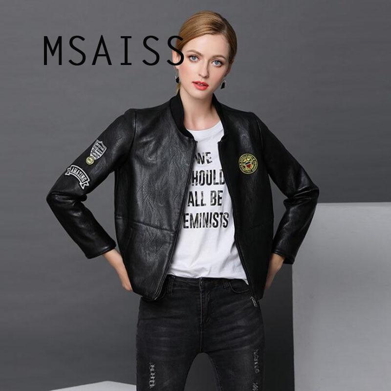 Ehrgeizig Msaiss Europäischen Stil O Neck Pu Leder Jacke Neue Mode Motorrad Leder Outwear Frauen Schlank Biker Mantel Grund Streetwear Haus & Garten