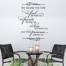 Vinyl Family Room Decoration We Thank You for The Food Religious Quote Poster Mural Beauty Fashion Ornament Decals LY1627