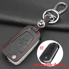 maizhi 2 Buttons Folding Flip Remote Car Key Leather Case Key Cover for Opel Agile Vectra N