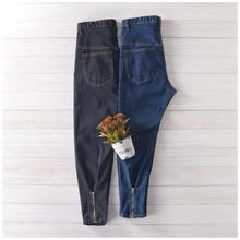 The Japanese men's jeans all-match youth zipper feet Korean men's trousers crotch cross Haren pants