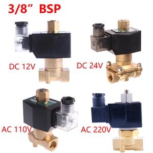 "Image 3 - 1/4"" 3/8"" 1/2"" 3/4"" 1"" Normally Open N/O Brass Electric Solenoid Valve 12V 24V 220V 110V Pneumatic Valve for Water Oil Air Fuel"